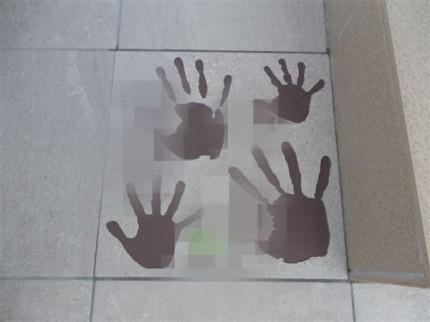 記念手形タイル