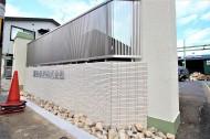 ブロック塀の修繕リフォーム