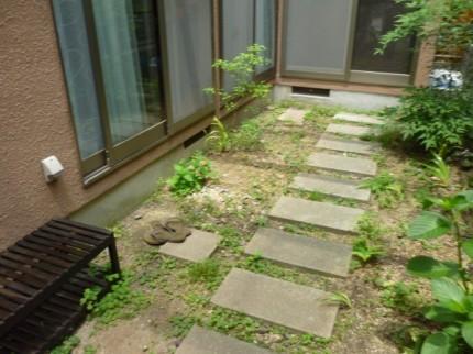 既存のコンクリート平板