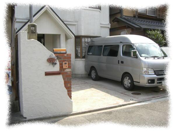 長岡京市でアプローチリフォーム